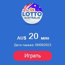 Без смс регистрации и бесплатно онлайн казино игры в